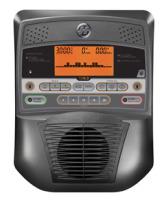 Horizon CE6.0 Console