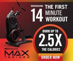 Max Trainer 14 Minute Interval Workout